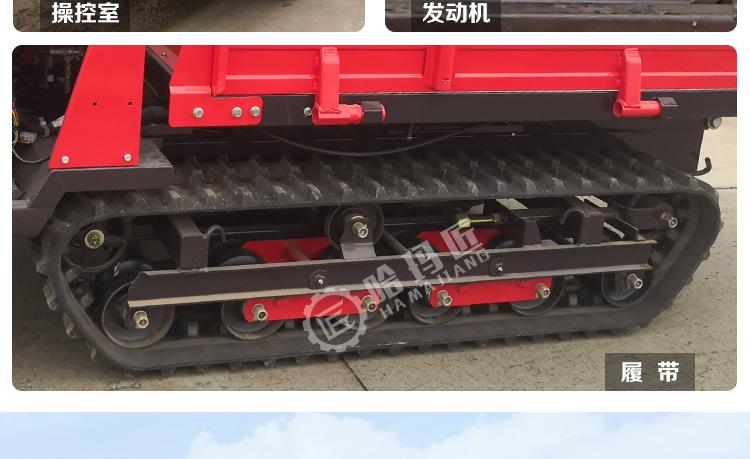 日本BE813CTDP履带式搬运机