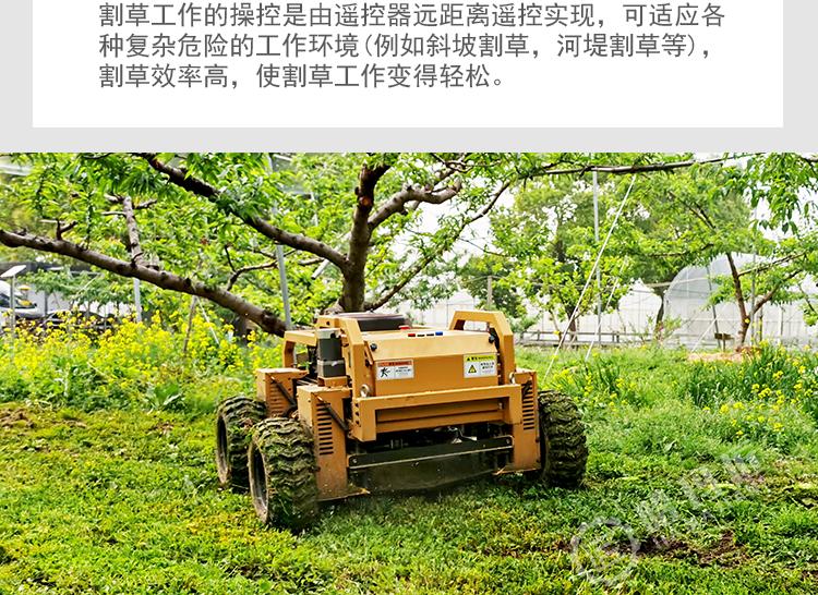 割草机器人