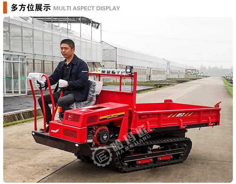 日本BE813MCCADP乘坐式履带搬运机