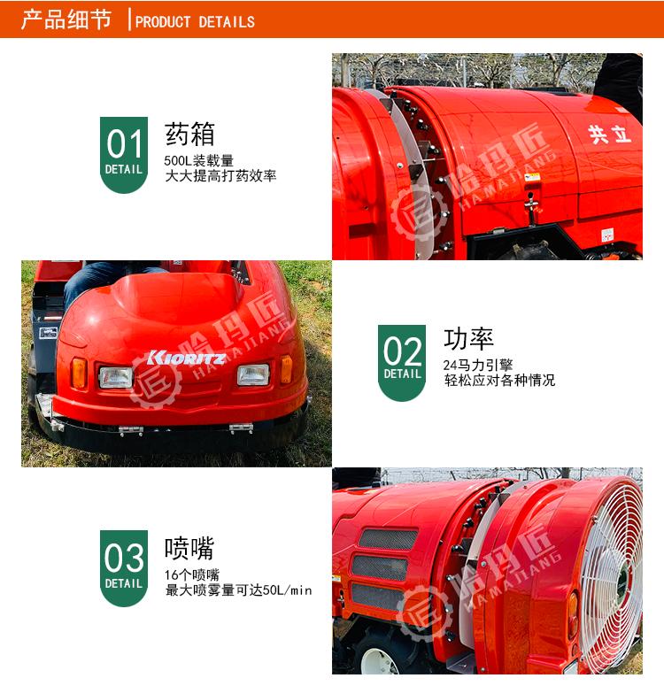 日本共立3WPZ-553EPKN风送喷雾机